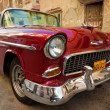 Stock Photo: Old classic americcar, icon of Havana