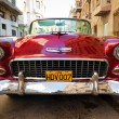 Old classic american car, an icon of Havana — Stock Photo #8599265
