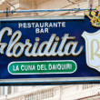 图库照片: The famous Floridita restaurant in Old Havana