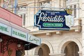 在哈瓦那老城的著名的 floridita 餐厅 — 图库照片