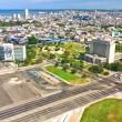 Revolution Square in city of Havana — Stock Photo #9067556