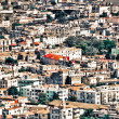 Stock Photo: Grunge aerial view of Havana