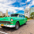 Old car parked at the Revolution Square in Havana — Stock Photo #9084412
