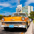 Old car in the Revolution Square in Havana — Stock Photo