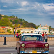 Stock Photo: Classic american car parked in Old Havana