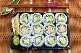Sushi combo — Stock Photo