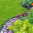 Landscaped Yard and Garden - Stock Photo