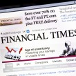 Stock Photo: Financial Times Website