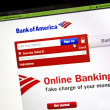 Bank of America — Stock Photo #7975174