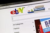 Ebay.com — Stock Photo
