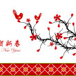 Stock Vector: Chinese New Year greeting card