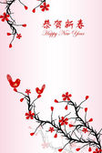 Chinese New Year greeting card — Stock Vector