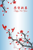Chinese New Year greeting card — Vettoriale Stock