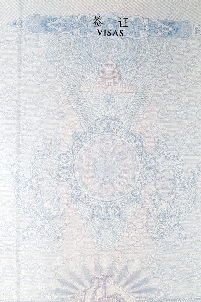 Blank passport page — Stock Photo © ibphoto #9106979