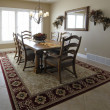 Dining Room Table — Stockfoto