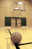 Basketball — Stock fotografie