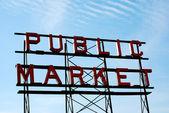 Public Market Sign — Stock Photo