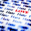 Love & Hate — Stock Photo #8556341