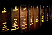 Law Books on Education — Stock Photo