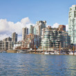 Vancouver Waterfront — Stock Photo #10595692