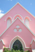 Pink Church — Foto de Stock