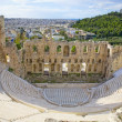 odeon of herodes atticus — Stock Photo