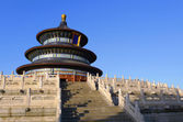 Temple of Heaven in Beijing China — Stock Photo