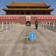 Tiananmen Gate to the Forbidden City in Beijing - Stock Photo