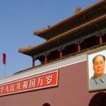 Tiananmen Gate to the Forbidden City in Beijing — Stock Photo #10410874