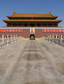 Tiananmen Gate to the Forbidden City in Beijing — Stock Photo