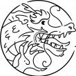 Year of the Dragon — Stock Photo