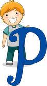 信的孩子 p — 图库照片