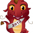Dragon New Year — Stock Photo #8942613