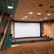Cinema interior — Stock Photo #8504339