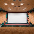Cinema interior — Stock Photo #8504342