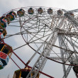Ferris wheel — Stock fotografie #10627154