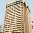 Stock Photo: Mumbai (Bombay) highrise