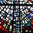 Stock Photo: Glass stained window