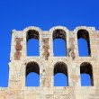 Acropolis — Stock Photo #10236629