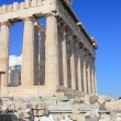 The Parthenon on Acropolis — Stock Photo #10236666
