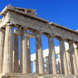 Stock Photo: The Parthenon on Acropolis
