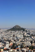 Greek city, Athens — Stock Photo