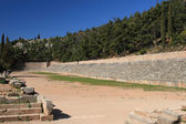 Stadium, archeological areal in Delphi — Stock Photo
