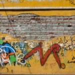 Grundge wall background — Stock Photo