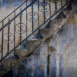 Textured wall with stairs - Stock Photo