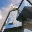 Modern corporate building made of glass and concrete — Stock Photo