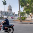 Stock Photo: View on Capitolio in Havana