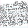 Back to School Sketchy Doodles Vector Design Elements — Stock Vector #10066587