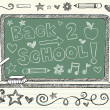 Back to School Chalkboard Doodle — Stock Vector