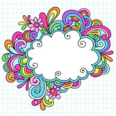 Psychedelic Cloud Speech Bubble Notebook Doodle Vector — Stock Vector